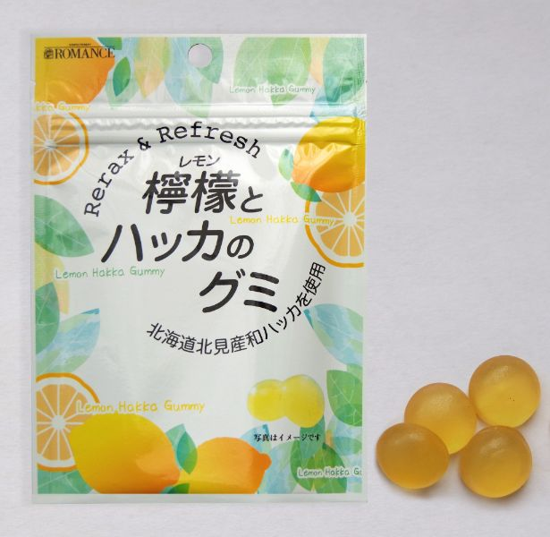 檸檬とハッカのグミパッケージ2a